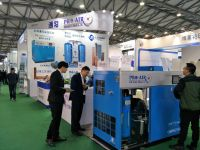 Exhibition News-2017 Shanghai PTC Asia